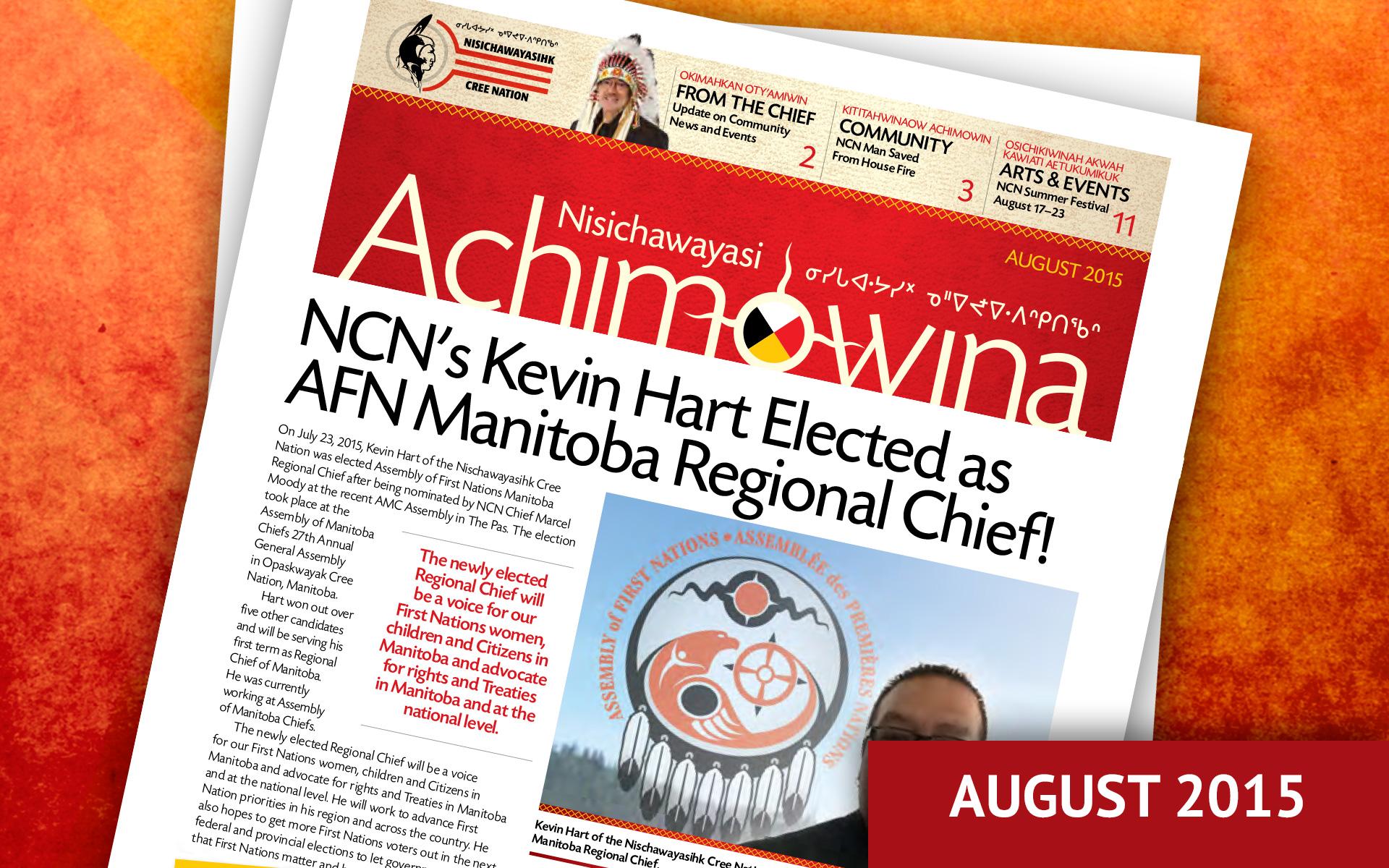 Achimowina August 2015