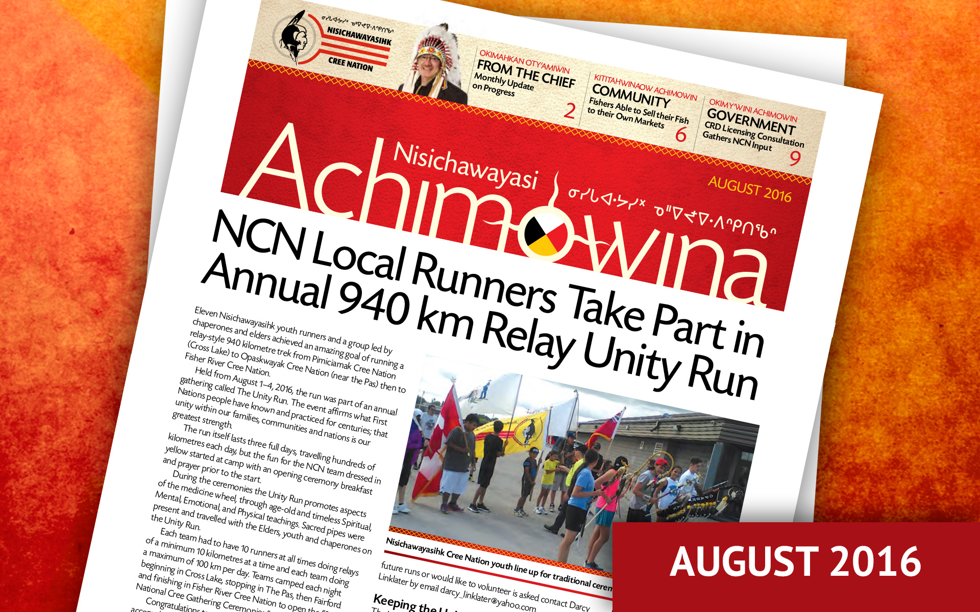 Achimowina August 2016